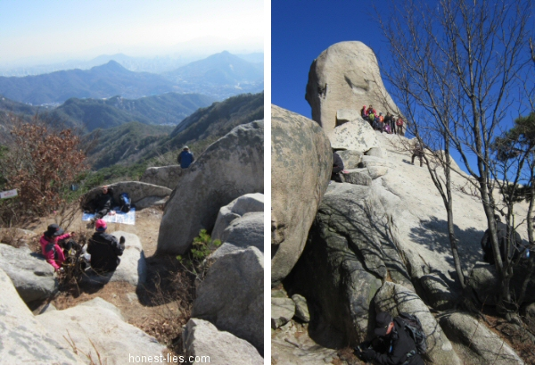 View from Bibong Peak and sheer rock face that others were climbing up